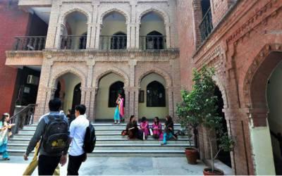 یونیورسٹی کی غفلت، طلبا کے نتائج سسٹم سے ڈیلیٹ ہونے کا انکشاف