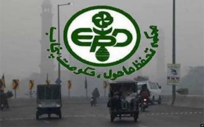 آلودگی سے بچاو کیلئے محکمہ ماحولیات کی سست روی بھی برقرار