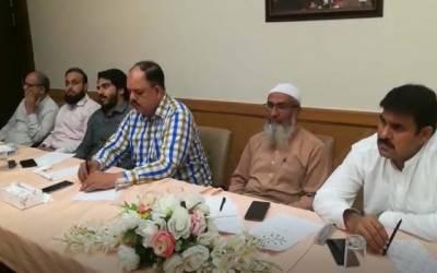 لاہور چیمبر میں اجلاس، پاک امریکہ تعلقات میں بہتری کیلئے تجارتی روابط بڑھانے پر زور