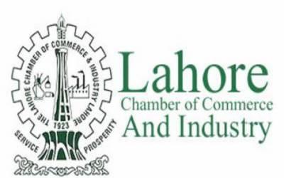 کمشنر لاہور کی ایوان صنعت آمد، تاجروں نے شکایات کے انبار لگا دئیے