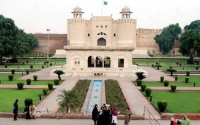 شاہی قلعہ، حضوری باغ کے اطراف سیاحتی بفرزون بنانے کا فیصلہ