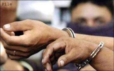 لوئر مال اور چوہنگ سے 4 اشتہاری گرفتار