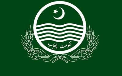پنجاب حکومت نے میونسپل سروسز پروگرام میں ترامیم کی منظوری دے دی