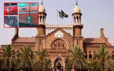 گاڑیوں میں حفاظتی انتظامات نہ ہونے کیخلاف لاہور ہائیکورٹ میں درخواست دائر