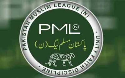 بڑا سیاسی کھڑاک، ن لیگ کے 100 ارکان اسمبلی نے استعفے دیدیئے