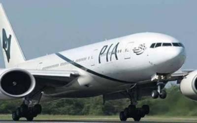 فلائیٹ آپریشن میں بہتری نہ آ سکی، 9 پروازیں متاثر