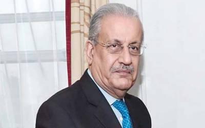 رضا ربانی کا آصف علی زرداری کی صحت کے حوالے سے اہم مطالبہ