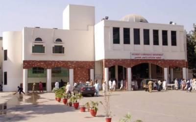 سروسز ہسپتال کے طبی آلات ناکارہ، انتظامیہ نے خطیر رقم کا مطالبہ کردیا