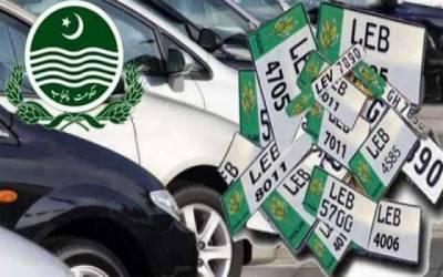 گاڑیوں کی نمبر پلیٹس کے حوالے سے محکمہ ایکسائز کا بڑا فیصلہ
