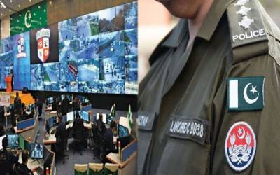 لاہور پولیس کی قیادت سیف سٹی کے افسران سے ناراض