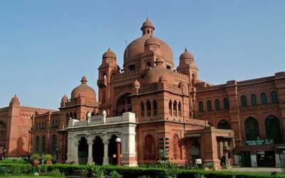 پنجاب حکومت نے عجائب گھرکا ٹکٹ مہنگا کرنے کی تیاری کرلی