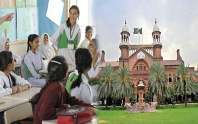 پرائیویٹ سکولوں کی فیسوں سے متعلق لاہور ہائیکورٹ کا بڑا فیصلہ