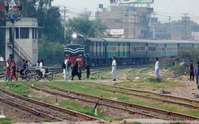 ریلوے اسٹیشنز، ٹریک اور پھاٹکوں کی انسپکشن کا فیصلہ