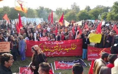 یونین کی بحالی کیلئے احتجاج طلبا کو مہنگا پڑ گیا