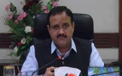 وزیراعلیٰ پنجاب کی کرپٹ مافیا کو بڑی وارننگ