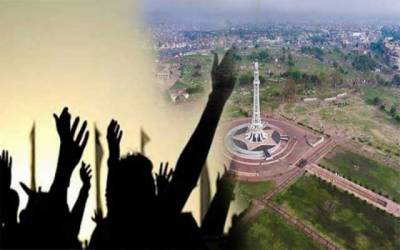 باغوں اور کالجوں کا شہر دھرنوں اور احتجاج کا شہر بن گیا