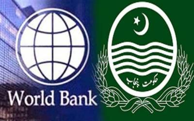لاہور سموگ کے نرغے میں، ورلڈ بینک کی پنجاب حکومت کو بڑی وارننگ