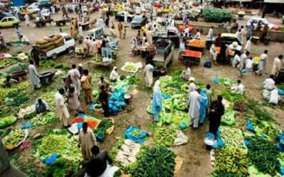 سبزی منڈیوں میں نیلامی کی نگرانی کا فیصلہ