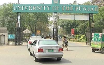 پروفیسر ڈاکٹر خالد محمود کو پنجاب یونیورسٹی میں ڈین تعینات کرنے کے احکامات جاری