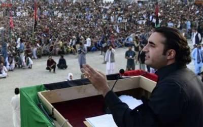 بلاول بھٹو 18 دسمبر کو لاہور میں سیاسی پنڈال سجائیں گے