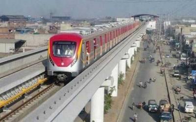اورنج لائن ٹرین 10 دسمبر کو پہلی بار پورے روٹ پر چلے گی
