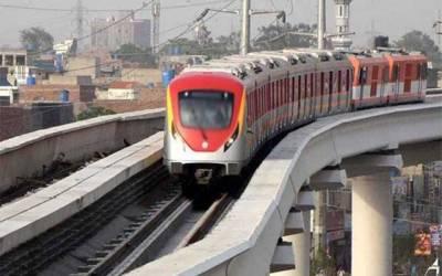 اورنج لائن ٹرین کوبجلی پرچلانے کے حوالے سے اہم پیشرفت