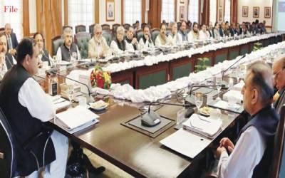 وزیراعلیٰ نے کابینہ اراکین کو اہم ذمہ داری سونپ دی