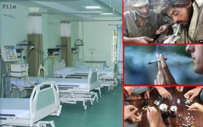 لاہور میں پہلا ڈرگ ہسپتال بنے گا
