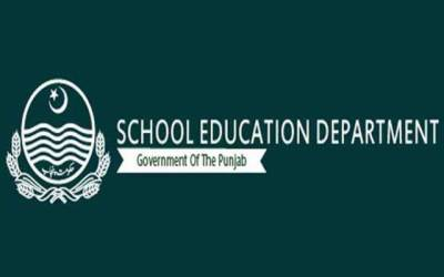 محکمہ سکول ایجوکیشن نے 64 سینئر ہیڈ ماسٹرز کو مستقل کردیا