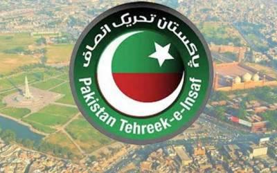 پی ٹی آئی لاہور کے ٹاؤنز کی تنظیم سازی میں اختلافات پیدا ہوگئے