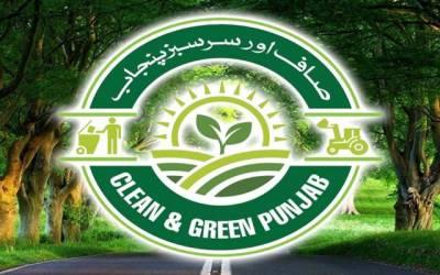 24 دسمبر کو صوبہ بھر میں کلین اینڈ گرین پنجاب ڈے منایا جائیگا