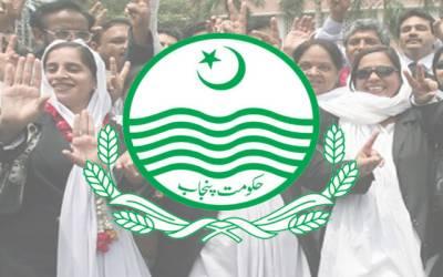 پنجاب حکومت نے سرکاری وکلاء کو نئے سال کا تحفہ دیدیا