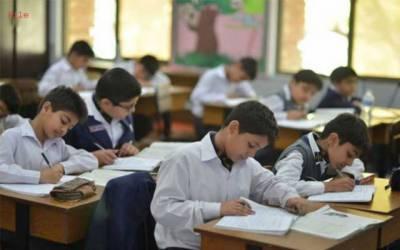 زائد فیسیں وصول کرنیوالے سکولوں کو حتمی شوکاز جاری