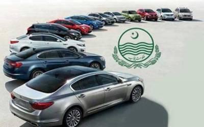 محکمہ ایکسائز کا نیا کارنامہ، 28 ہزار گاڑیاں بلاک کردیں