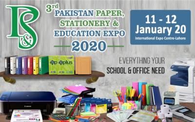 پاکستان پیپر، سٹیشنری اینڈ ایجوکیشن ایکسپو کا افتتاح