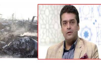 سن کر صدمہ ہوا کہ طیارہ ایران نے تباہ کیا: فخر عالم