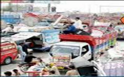 آل پاکستان گڈز ٹرانسپوٹرز ایسوسی ایشن کی قیادت کا ہڑتال ختم کرنے کا اعلان