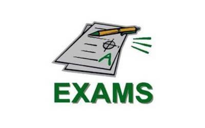 آٹھویں جماعت کے امتحانات، سپروائزری سٹاف کیلئے ٹریننگ کا آغاز20 جنوری سے ہوگا