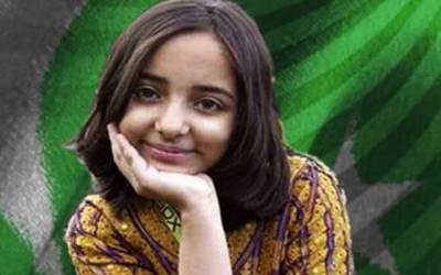 فخرِ پاکستان ارفع کریم کی 8 ویں برسی، دلوں میں آج بھی زندہ
