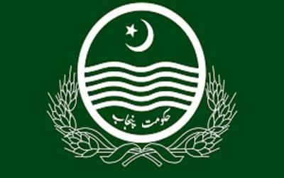 پنجاب حکومت کا کفالت پروگرام شروع کرنے کا فیصلہ