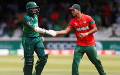 بنگلہ دیش نے دورہ پاکستان کیلئے ہاں کر دی