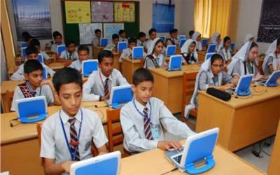 نئے کھلنے والے پرائیویٹ سکولوں پر بڑی پابندی