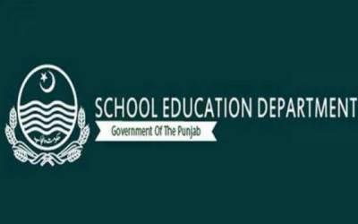 محکمہ سکول ایجوکیشن نےاساتذہ کو خوشخبری سنا دی