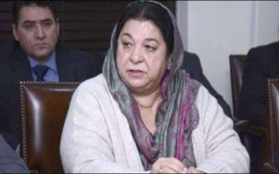 پنجاب حکومت کا ایک اور مدر اینڈ چائلڈ ہسپتال بنانے کا اعلان