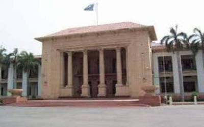 پنجاب اسمبلی سیکرٹریٹ کے ملازمین کیلئے خوشخبری