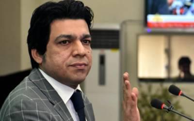 وفاقی وزیرفیصل واڈا کیخلاف مقدمہ درج کرنے کی اپیل
