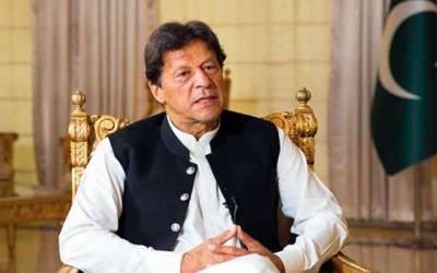 وزیر اعظم نےارکان اسمبلی کی ناراضگی کا نوٹس لے لیا