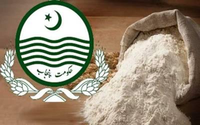 آٹا بحران حل کرنے کیلئے پنجاب حکومت کا اہم فیصلہ