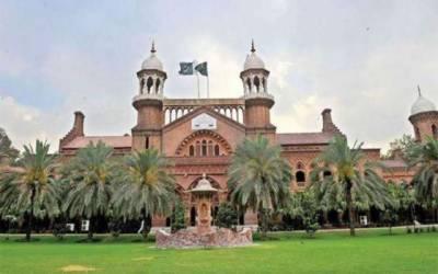 چینی کے بحران کیخلاف لاہور ہائیکورٹ میں درخواست دائر