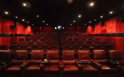 شہر کے چالیس سے زائد سینما گھر بند